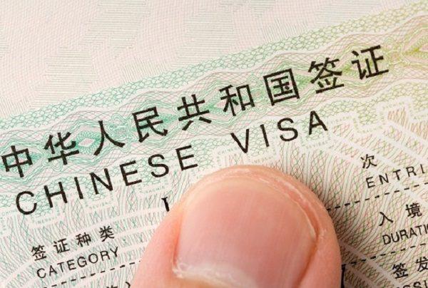 Kết quả hình ảnh cho visa trung quốc hộ chiếu trắng