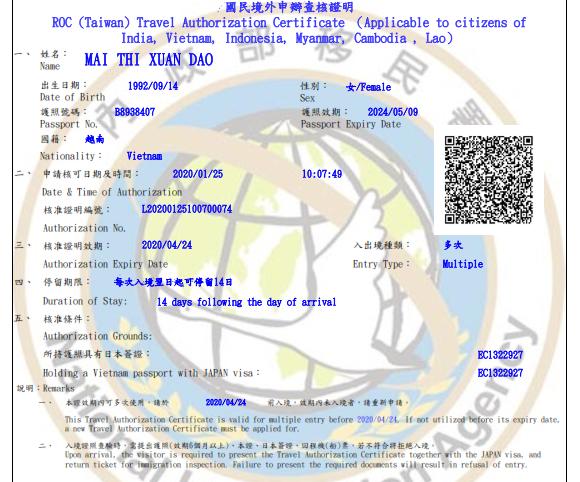 Xin visa Đài Loan online nhanh (E-Visa Đài Loan)