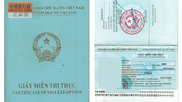 Có 2 dạng giấy miễn thị thực